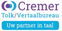 cropped-logo-cremer.png